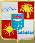 Курорт Сочи