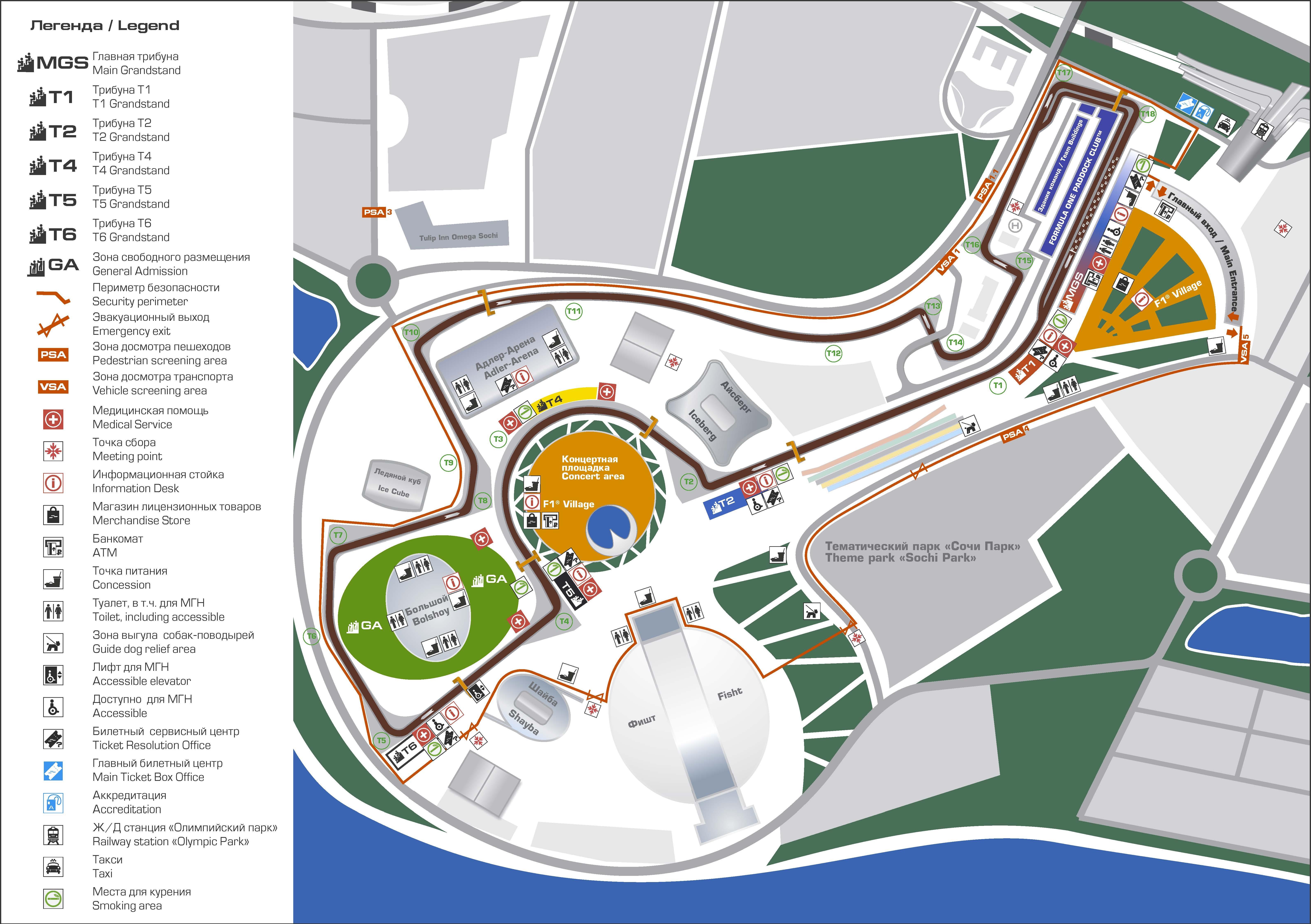 экскурсии по олимпийскому парку на Электрокарах #5