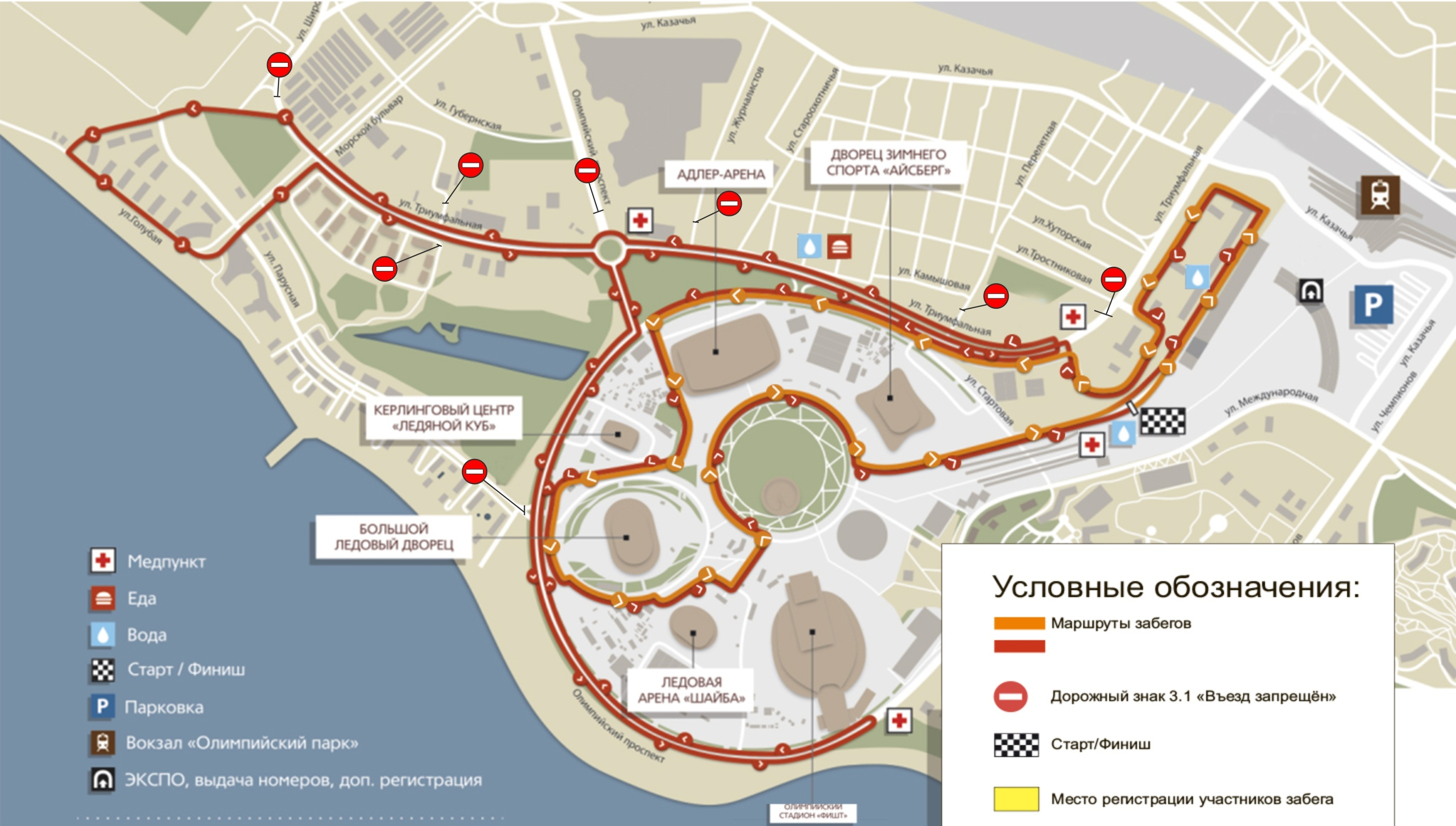 Схема олимпийского парка в сочи фото 422