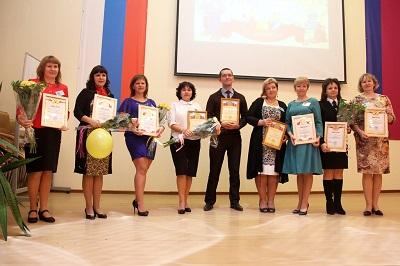 Результаты конкурса в краснодарской администрации