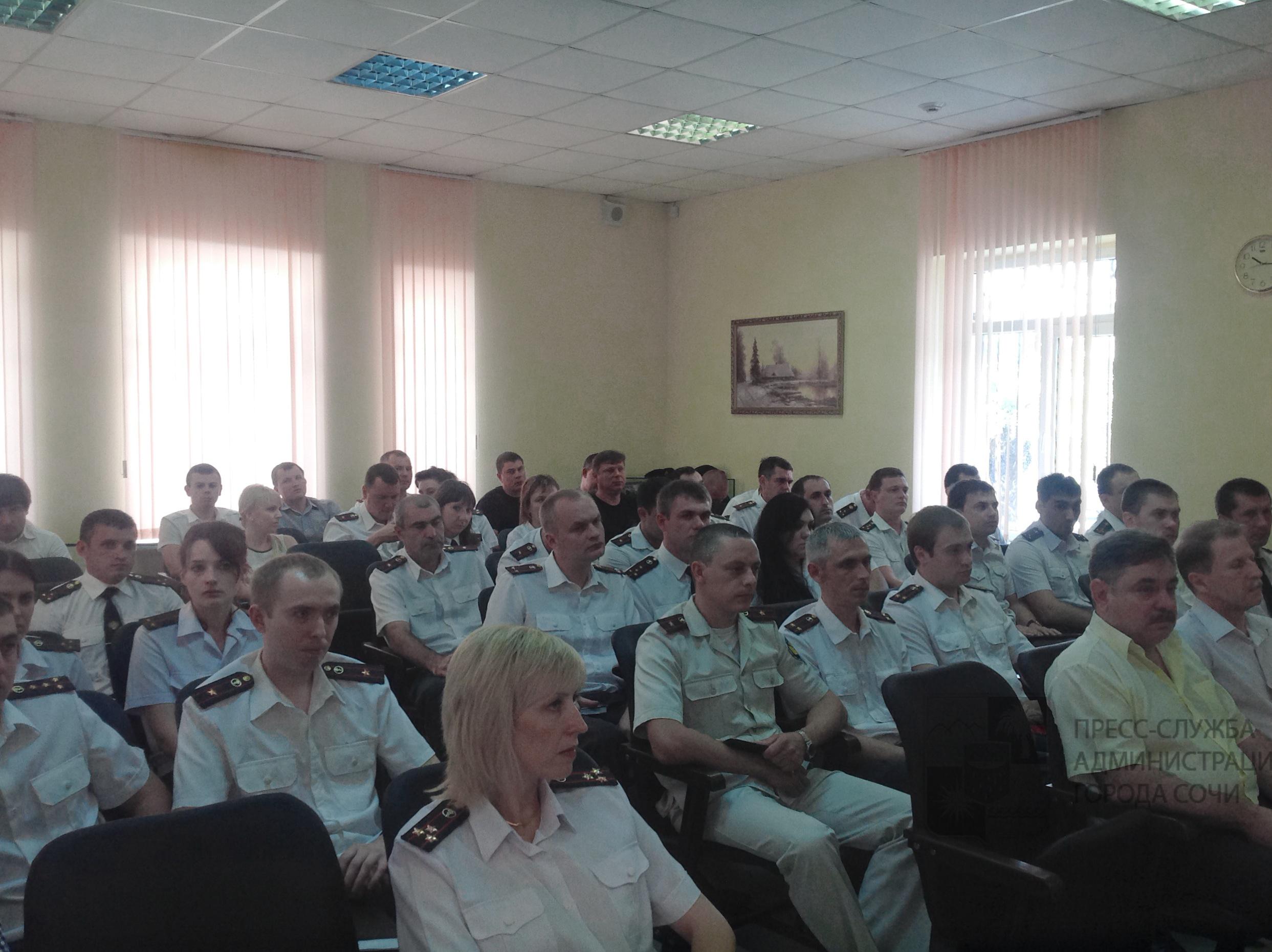 Фскн фото сотрудников города ульяновска замер