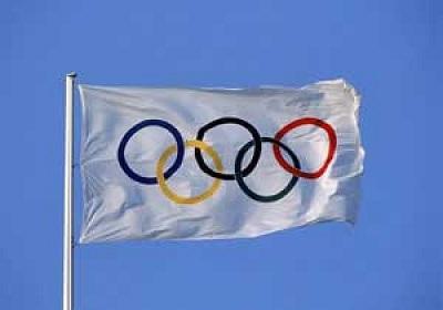 флаг сочи картинки