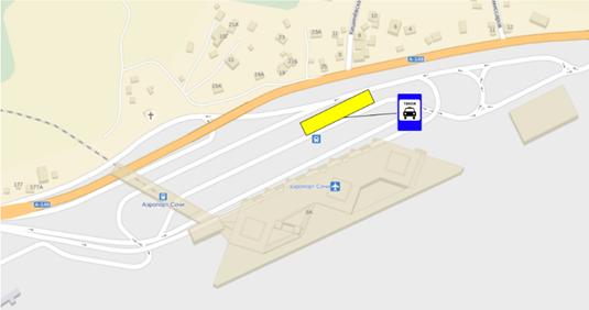 Авиабилеты онлайн санкт петербург
